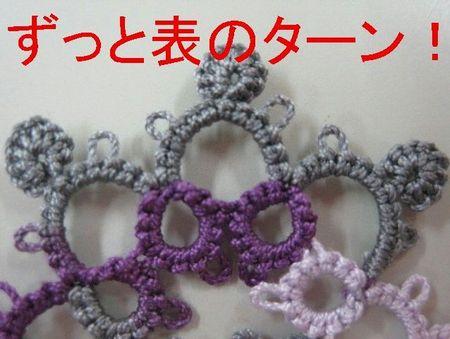 IMG_9892-2.jpg