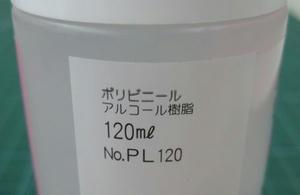IMG_9934.JPG