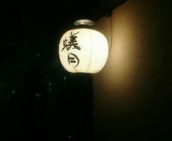 aritsuki8.jpg