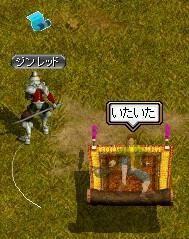 main03.jpg