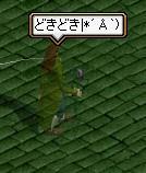 緑の床で既に貧血気味の次男。