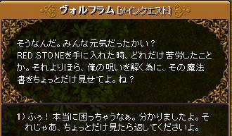 main81.jpg