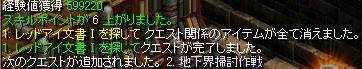 main105.jpg