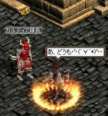 main109.jpg
