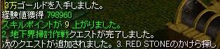 main111.jpg