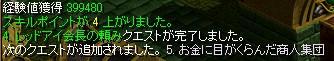 main116.jpg