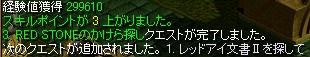 main118.jpg
