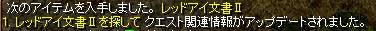 main128.jpg