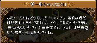 main132.jpg