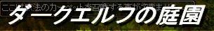 main139.jpg