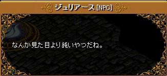 main145.jpg