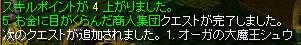 main155.jpg