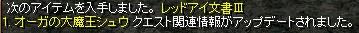 main160.jpg