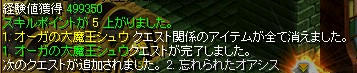 main164.jpg