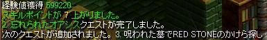 main170.jpg
