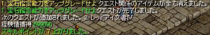 main206.jpg
