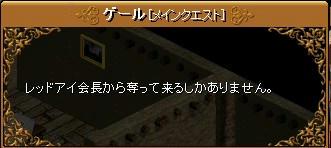 main215.jpg