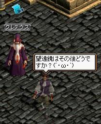 main227.jpg