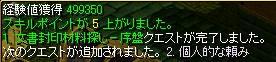 main236.jpg