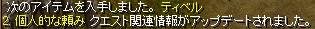main238.jpg