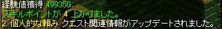 main242.jpg
