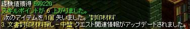 main245.jpg