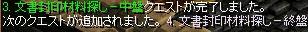 main247.jpg