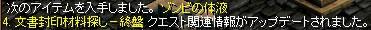 main250.jpg