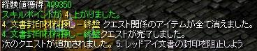 main260.jpg