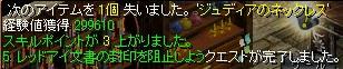 main269.jpg
