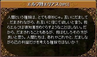 main3-73.jpg