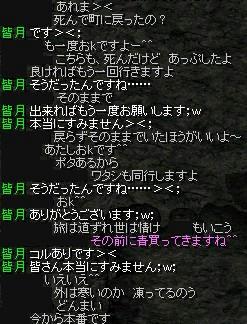 main3-89.jpg