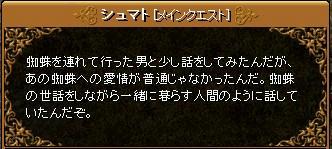 main3-97.jpg