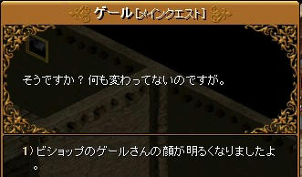 main3-98.jpg