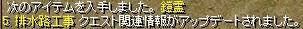 main3-108.jpg