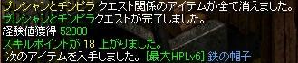whpreq-4.jpg