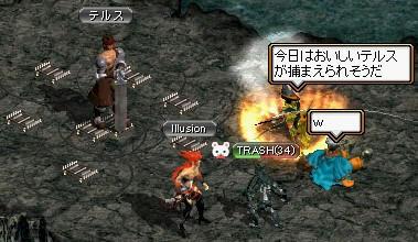 wh-14.jpg