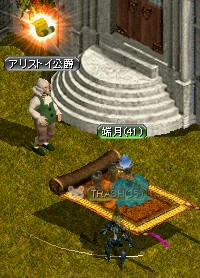 mh-arisutoi-1.jpg