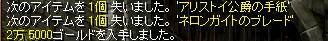mh-arisutoi-2.jpg