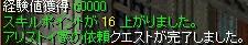 mh-arisutoi-3.jpg