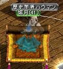 mh-historyq2-1.jpg