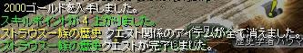 mh-historyq2-3.jpg