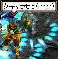 m-kani-4.jpg