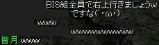 m-kani-5.jpg