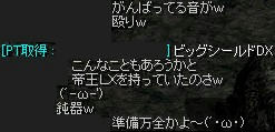 m-kani-6.jpg