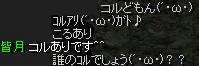 m-kani-9.jpg
