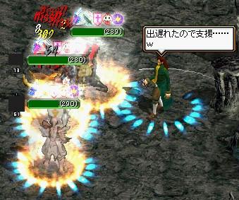 m-kani-10.jpg