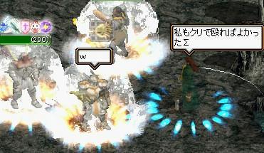 m-kani-11.jpg