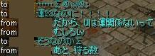 m-icst-7.jpg