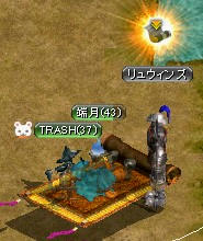 wh-tetsuq-1.jpg